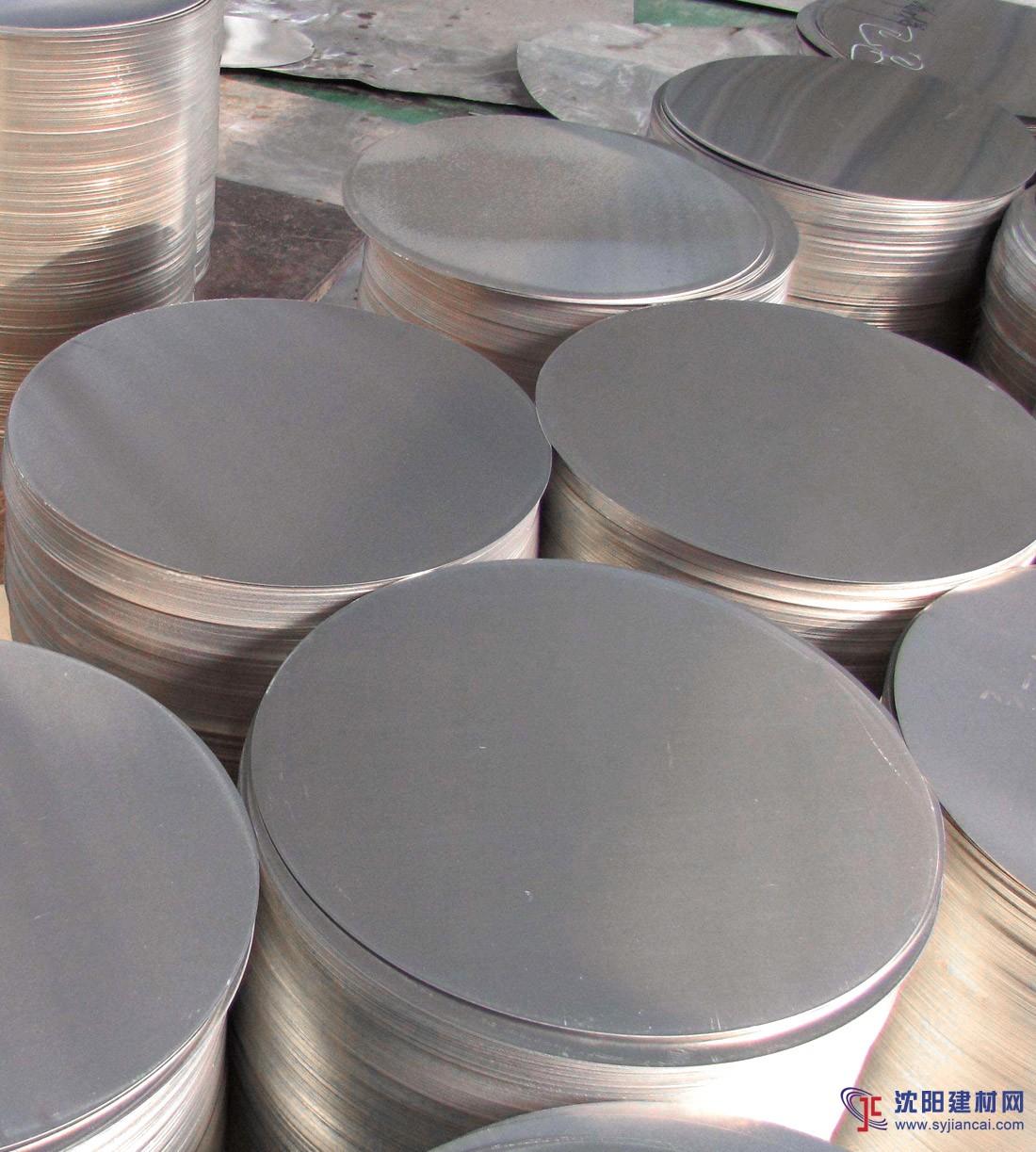 金兰集团-铝圆片