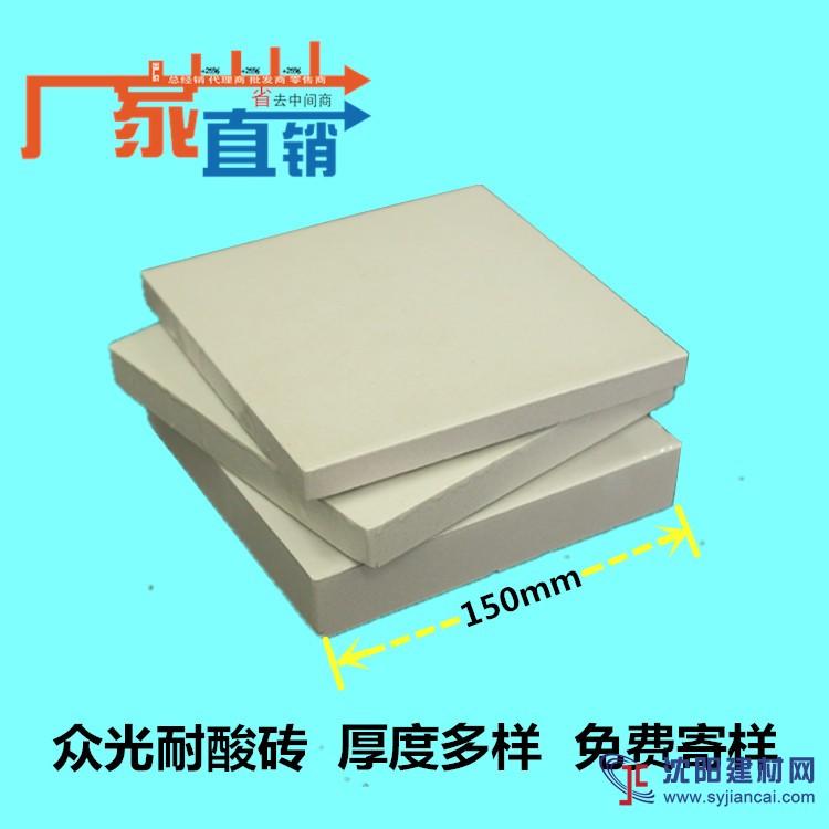 供应河南众光牌防腐蚀耐酸瓷砖、耐酸地砖