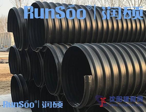 山东pe钢带增强波纹管 排水管 排污管  大口径定制