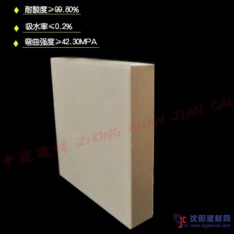 全瓷耐酸砖水泥耐酸砖的区别12