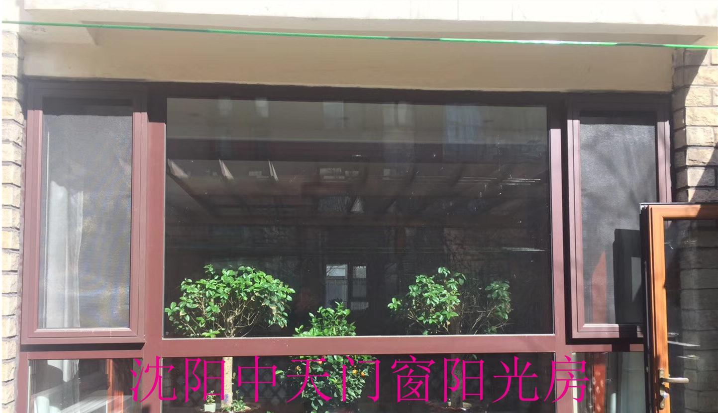 乐虎国际娱乐app下载断桥铝门窗 阳光房定制