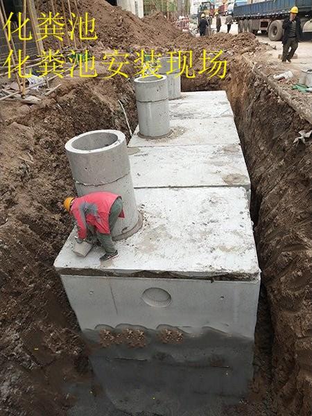 龙8国际电脑版隔油池,龙8国际电脑版检查井
