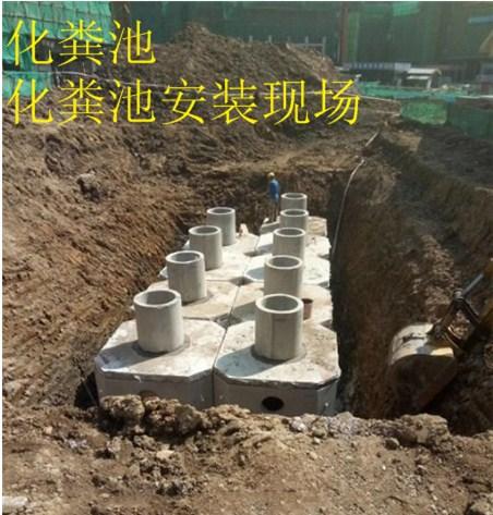 志成水泥化粪池施工现场,志成水泥