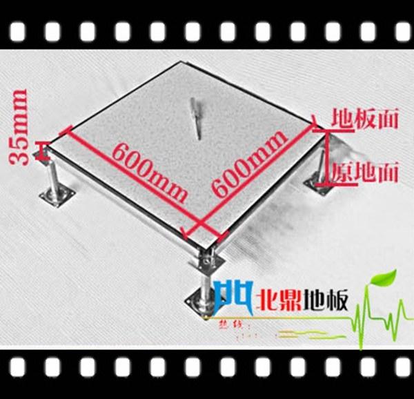 辽宁防静电地板厂家通风板