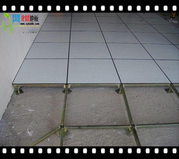 陶瓷面静电地板