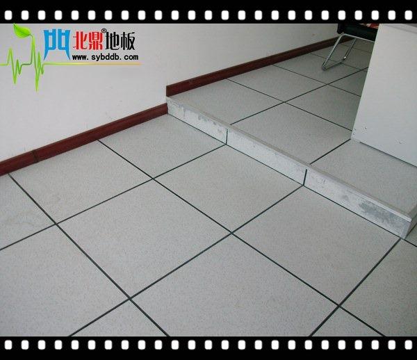 乐虎国际娱乐app下载北鼎地板,防静电地板案例