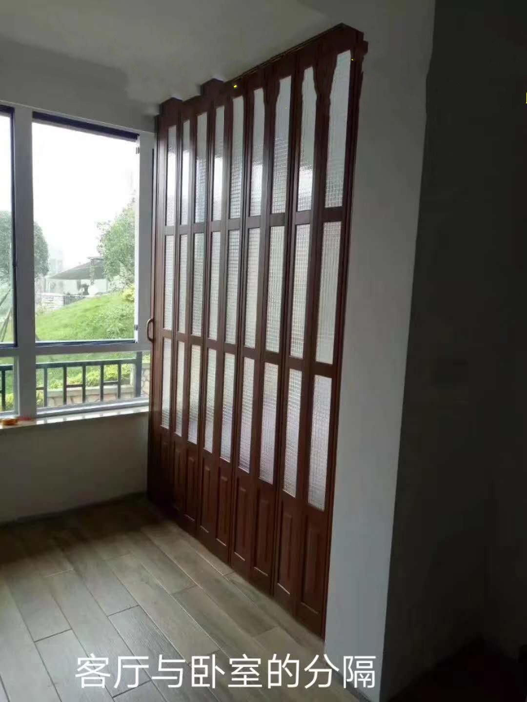 沈阳折叠门