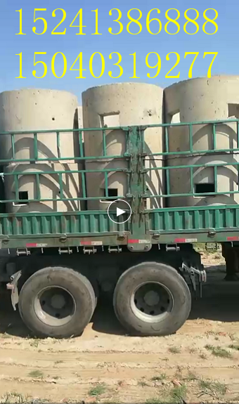 鞍山耐用组合式化粪池,鞍山耐用钢筋砼检检查井