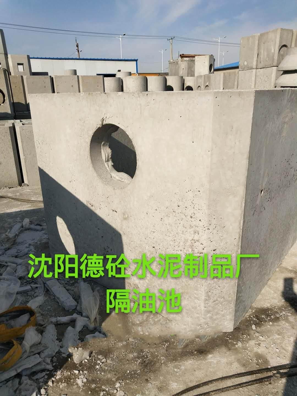 黑龙江检查井化粪池厂家,供货商,沈阳德砼水泥制品厂
