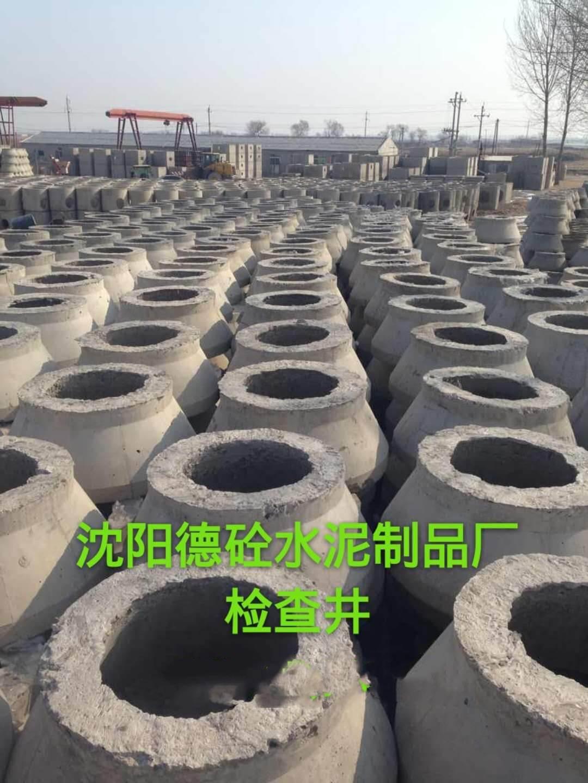 吉林省梅河口检查井生产商,化粪池生产商