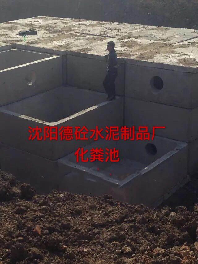 沈阳检查井哪家好?沈阳德砼水泥制品厂专业生产检查井