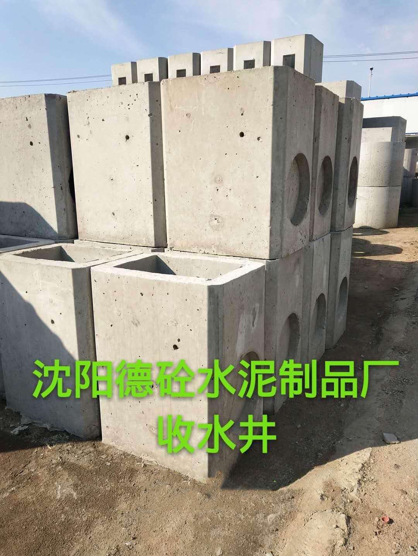 沈阳成品检查井【成品化粪池】厂家,价格,图片