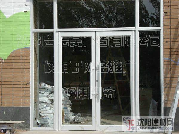 自动门,沈阳自动门,沈阳自动门厂家-沈阳宏昊门业