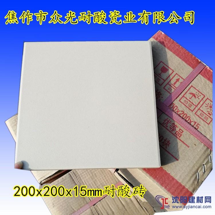 甘肃白银耐酸砖,工业防腐蚀耐酸砖