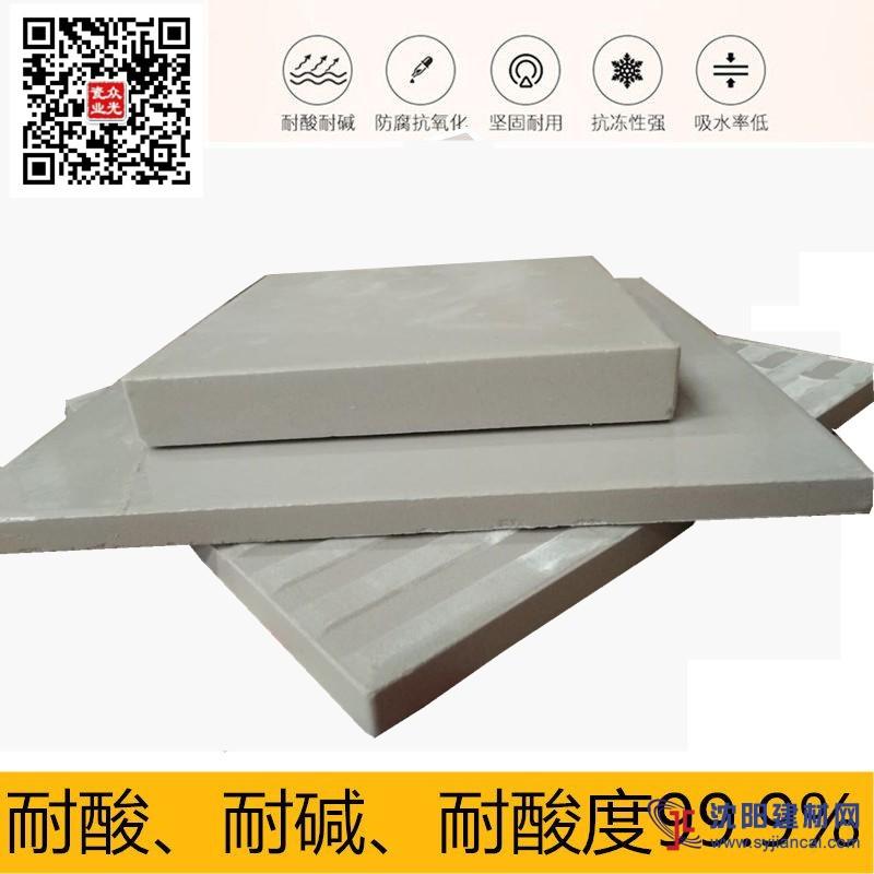 山东济宁耐酸瓷板,化工厂用耐酸瓷板砖铺贴方法和要素