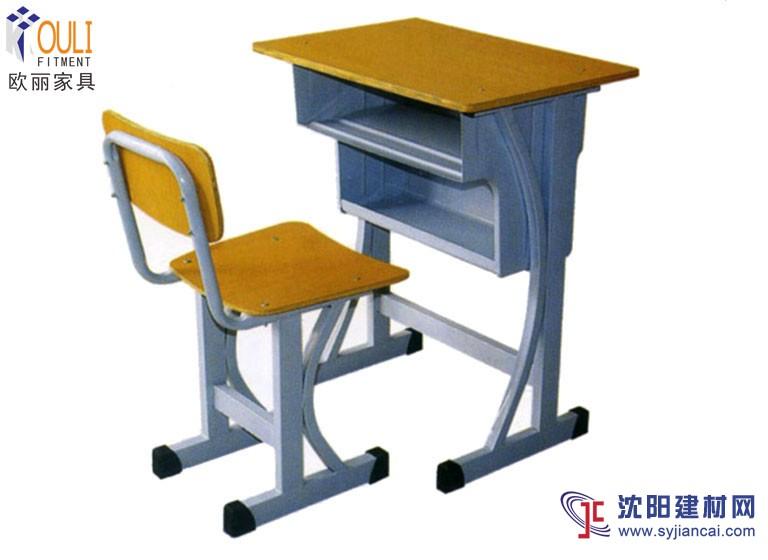 学校家具课桌椅订制_学校办公桌椅厂家_欧丽家具