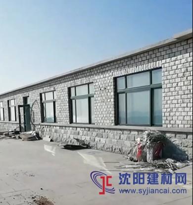锦州兴城长虹宾馆石墨烯地热采暖工程