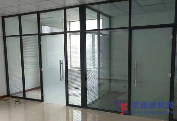 大连白钢隔断办公室隔断玻璃隔断价格