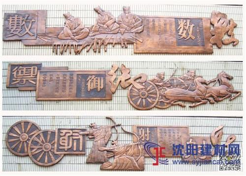 专业校园浮雕 校园文化墙