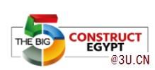 2020年埃及五大行业展