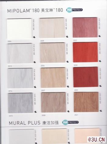 洁福美宝琳180系列PVC卷材地板