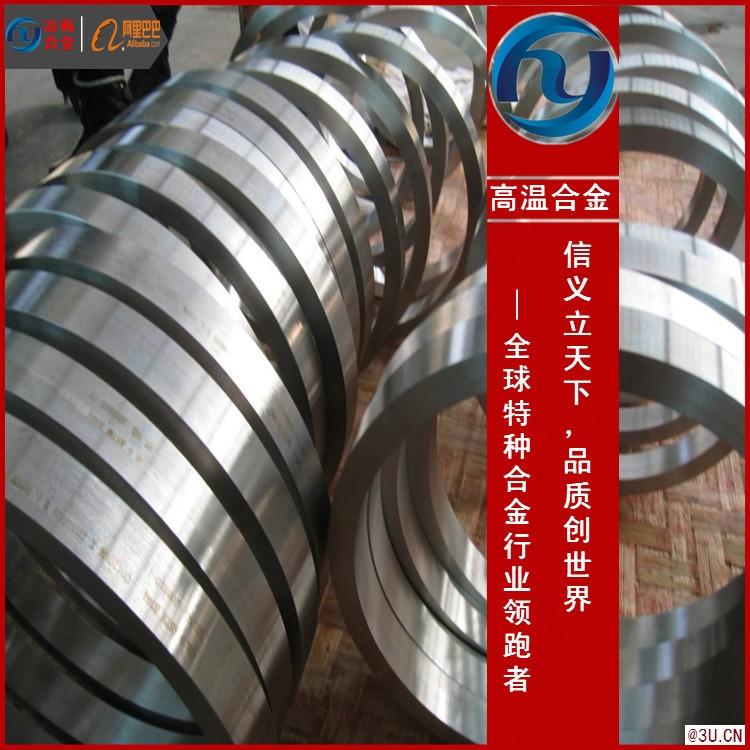 IncoloyA-286合金棒 耐腐蚀高温合金板材