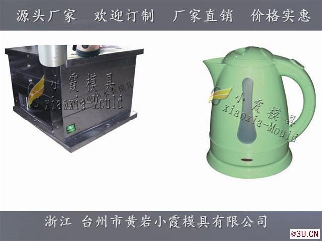 1.8L电水壶塑胶模具厂家地址