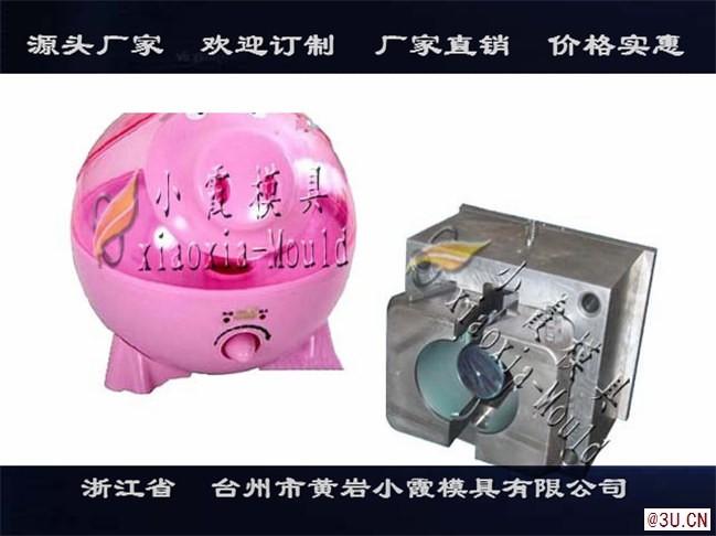 空气净化器塑胶外壳模具加工生产