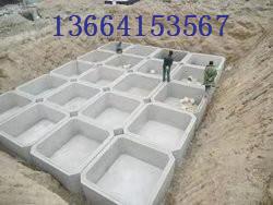 优质化粪池厂家
