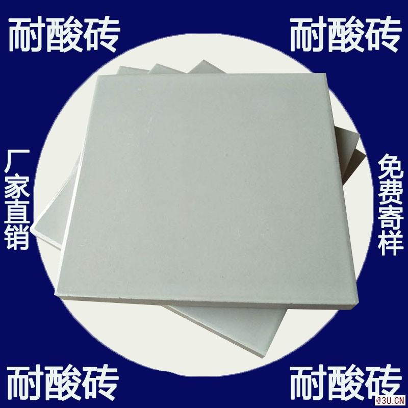 耐酸砖可以供应600大尺寸的厂家