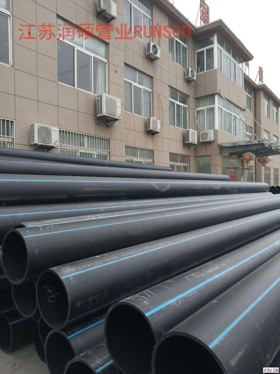大口径PE给水管dn225聚乙烯管材厂家供应