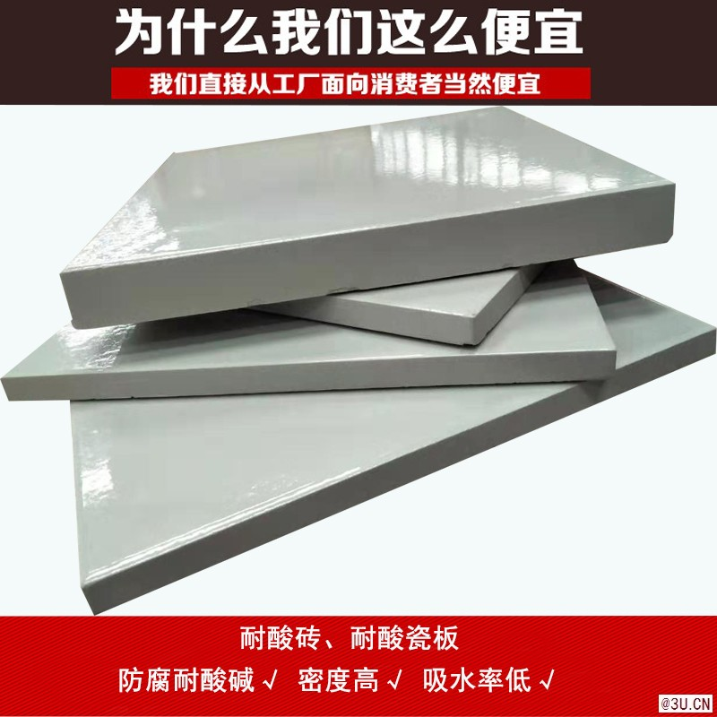 安徽耐酸砖 150酸碱池瓷砖供货商众光