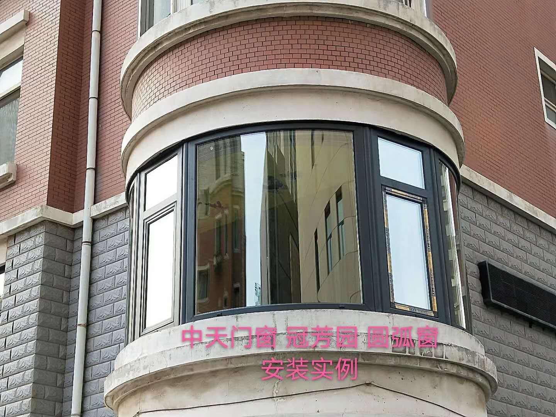 冠芳园 异形圆弧系统断桥铝窗