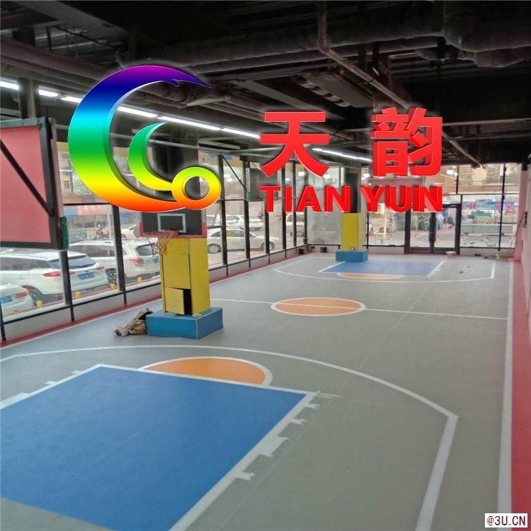 乐虎国际娱乐app下载运动地胶【天韵】篮球场运动地胶