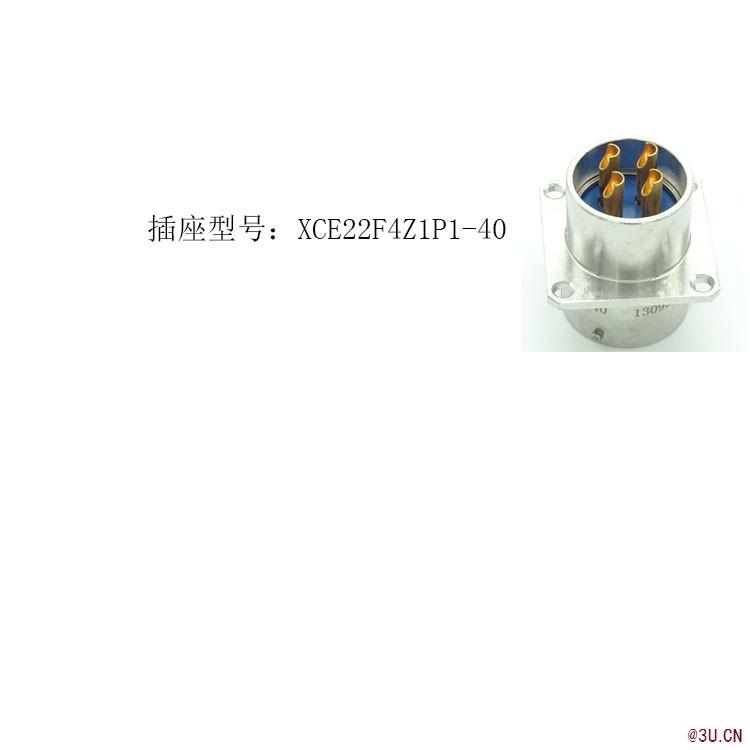 圆形电连接器XCE_体积小_泰兴创航_厂商直供