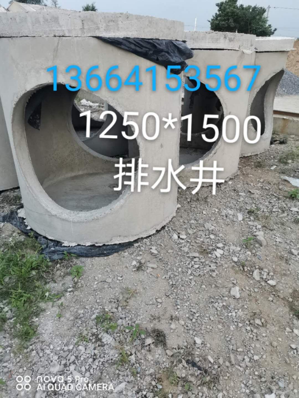 雷火官网app下载排水井,全国发货
