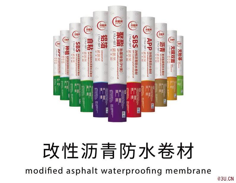 防水卷材品牌选哪家?优选防水十大月星品牌
