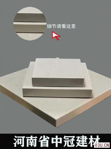 耐酸砖批发价格 福建600x600耐酸砖出厂价格供应6