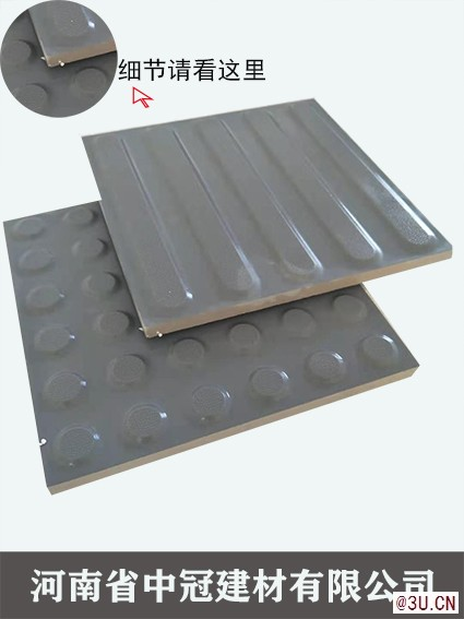广东盲道砖价格/盲道砖厂家中冠尺寸多颜色多可定制6
