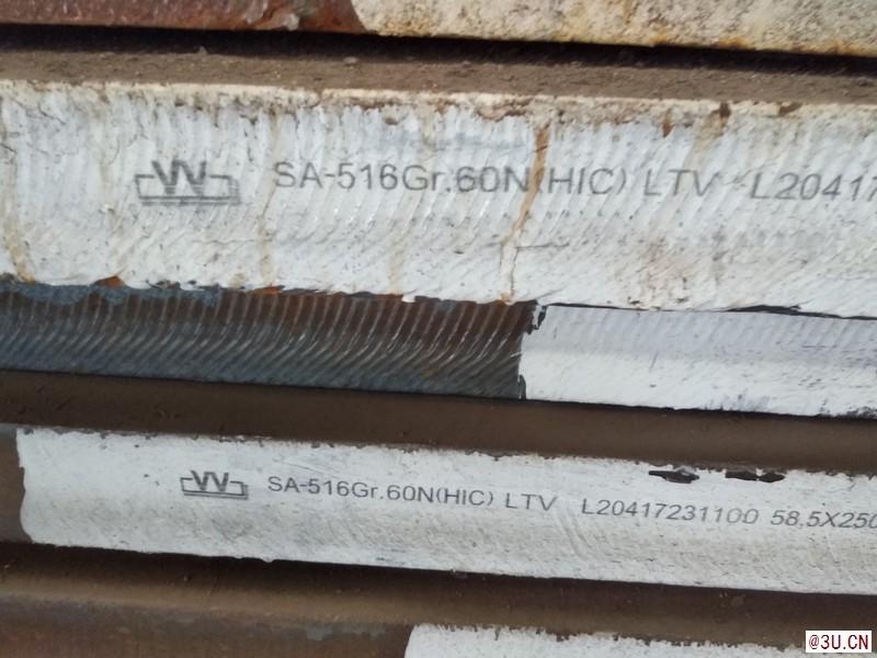 舞钢Q245R正火锅炉容器板,现货,规格,探伤说明