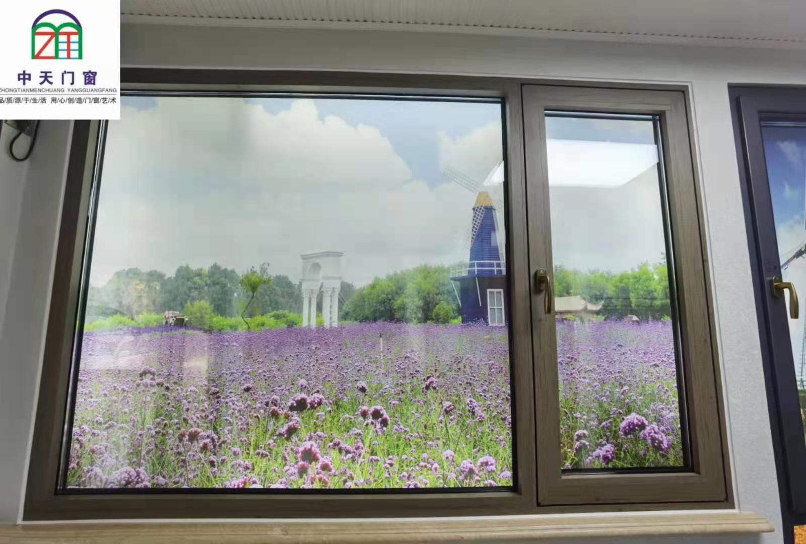 系统断桥铝窗框扇齐平封露台封阳台