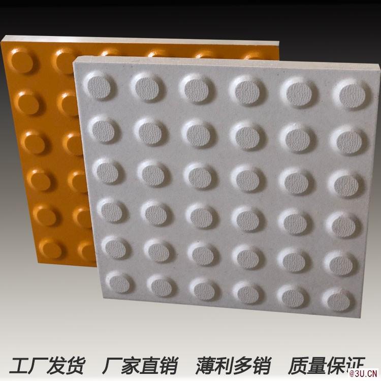 盲道砖厂家众光产品成功铺贴在北京地铁16号线