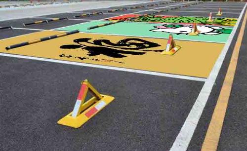 地下車庫停車場車位繪畫