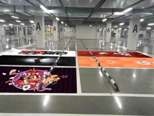 遼陽停車場車位畫