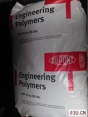 流延膜EAA 美国杜邦2174 吹塑级  胶粘剂 涂料应用EAA