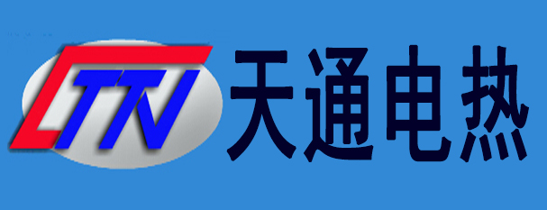 沈阳天通电热科技有限公司