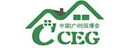 8月25-27号第七届亚洲国际建筑工业化(广州)展览会